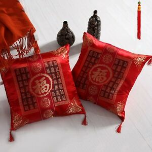 Http Www Ebay Com Itm New Sofa Waist Throw Pillow Case Brocade Chinese Style Cushion Cover Home Decor 361503448833