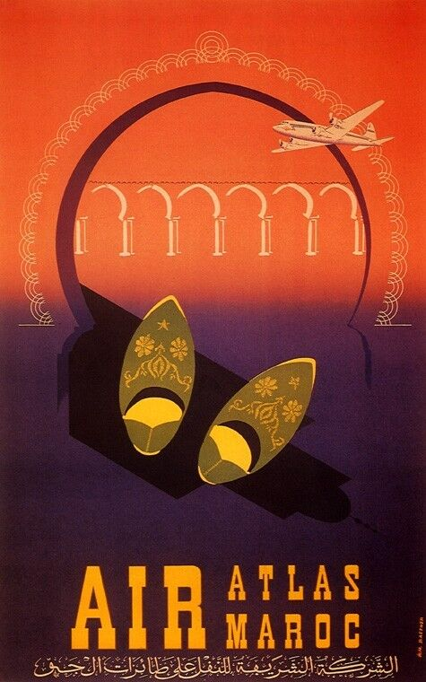 AIRPLANE AIR ATLAS MAROC MGoldCCO AFRICA TRAVEL TOURISM VINTAGE POSTER REPRO