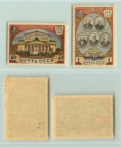 Russia-USSR-1951-SC-1553-1554-Z-1525-1526-MNH-e3935