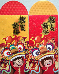 CNY-Ang-Pow-Packets-2018-PRUDENTIAL-2-pcs-2-design