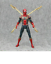 Marvel-Spider-Man-Spider-man-Avengers-Infinity-War-Iron-Action-Model-Figure-Toy thumbnail 5