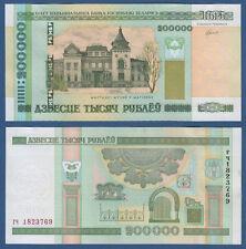 WEISSRUSSLAND / BELARUS 200.000 Rublei 2000 (2012) UNC P.36
