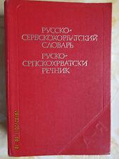 Wörterbuch russisch-serbokroatisch, 1981