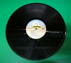 """Air Supply - The One That You Love 12"""" 33rpm Vinyl Album Philippines 1981"""