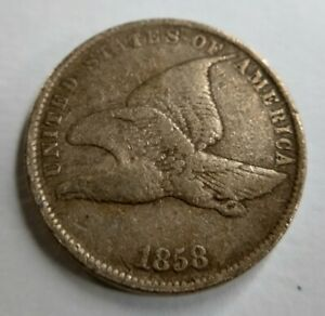 1858 Flying Eagle Cent Small Letters Very Fine VF Detail Reverse Spot