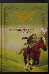 JAPAN-The-Legend-of-Zelda-Ocarina-of-Time-3D-Perfect-Guide-Book