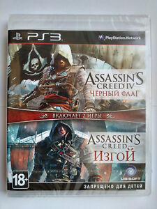 Assassin-039-s-Creed-IV-Black-Flag-Assassin-039-s-Creed-Rogue-PS3-Brand-New-Sealed