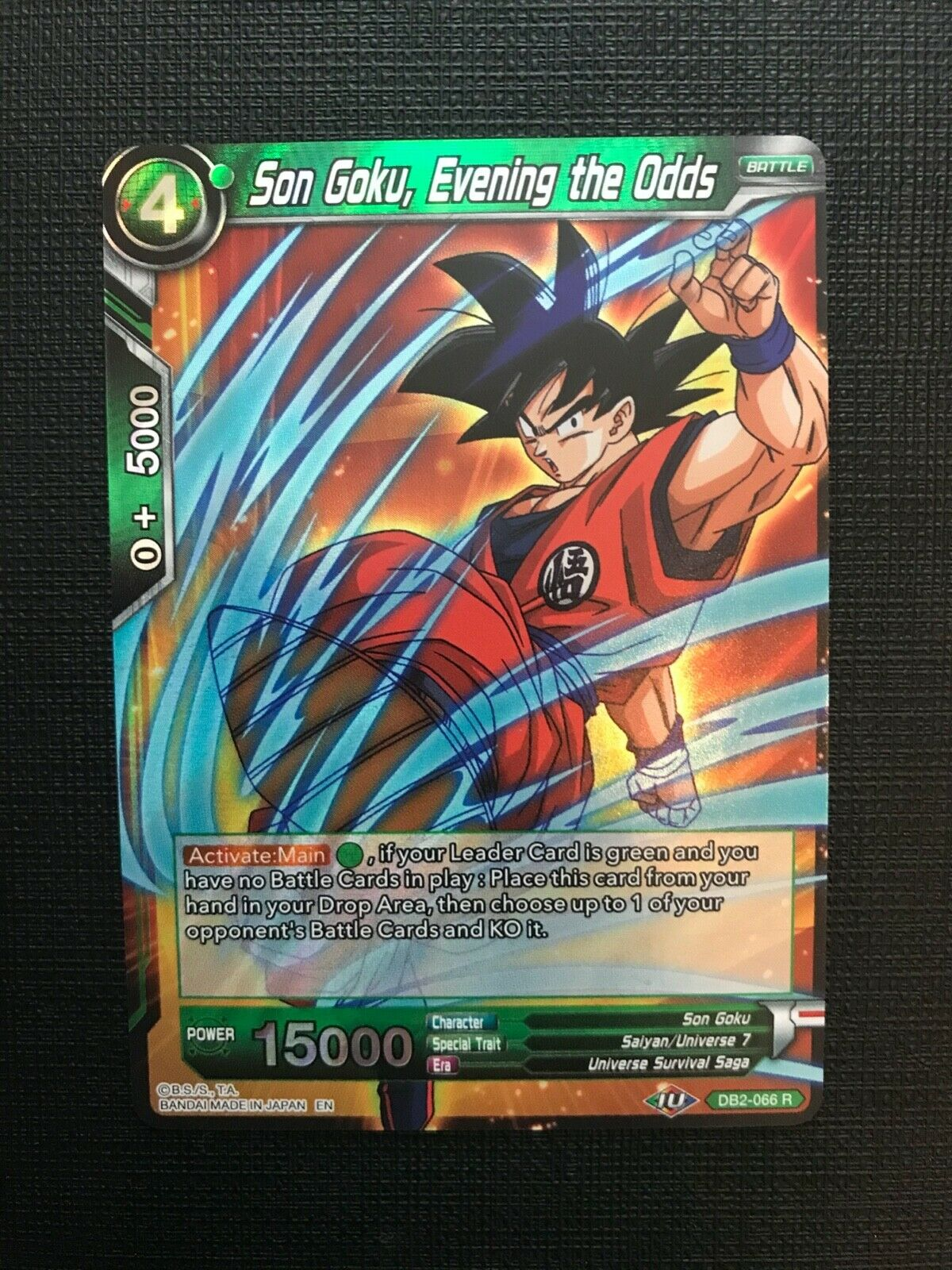 Rare Near Mint Dragonball Super Draft Box 5 DB2-164 Phantom Fist