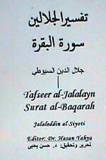 Tafseer Al-Jalalayn - Surat Al-Baqarah : Dr. Hasan Yahya by Jalaleddin...