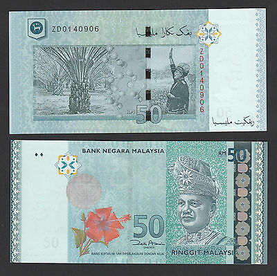 New Malaysia 50 Ringgit P 50 2009 UNC Low Shipping Combine FREE