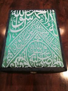 Islamic-Quraan-Holly-Book-with-Kaaba-Kiswa