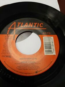 45-Record-Debbie-Gibson-Shake-Your-Love-Very-Good-Free-Shipping