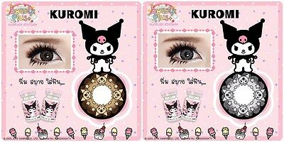 Soft Color Contact Lenses Hello Kitty Kuromi &Cartoon Set Free Case+Bottle+Bag.