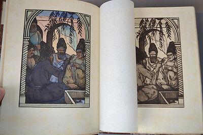 GOBINEAU Nouvelles asiatiques Ill. par DE BECQUE Maroquin 1924 enrichi d'1 suite