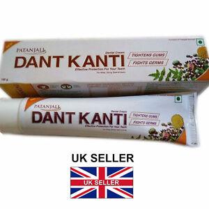 Swami-Ramdev-Patanjali-Dant-Kanti-Herbal-Toothpaste-20g-100g-200g-300g-400g