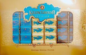 "Details about Kazakhstan chocolate ""Kazakhstansky Premium"" 30 pcs  In gift  box  Bayan Sulu"