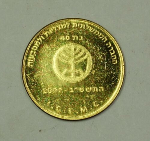 4Q 2002 Israel Government Coins and Medal Corporation Life Begins at 40 Token