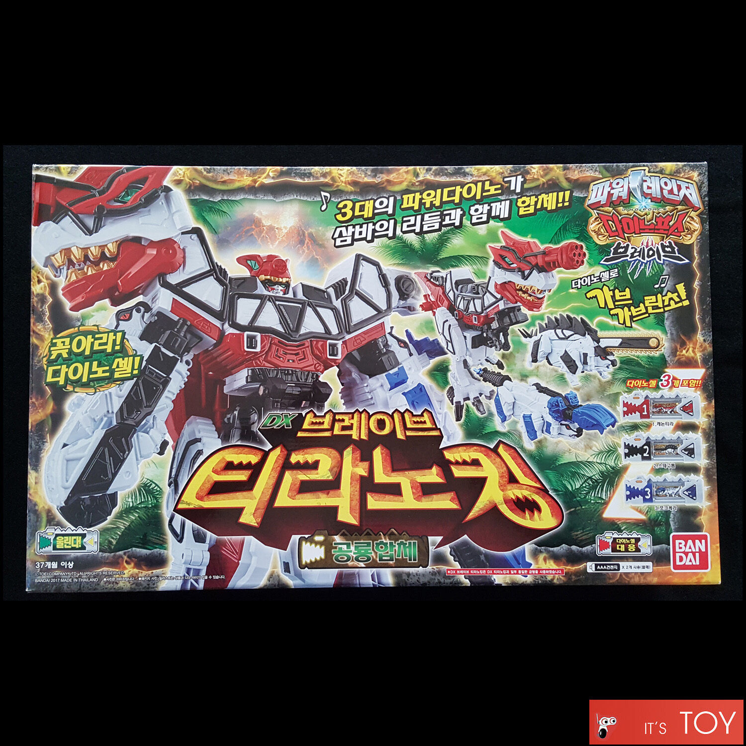 Power Ranger Kyoryuger Dino Force DX BRAVE KYORYUJIN Tyranno King Bandai Korea