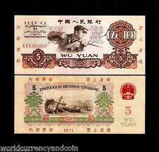 CHINA 5 YUAN P876 1960 RAIL ROAD SPECIMEN UNC CURRENCY MONEY HONG KONG BANK NOTE