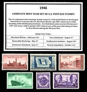 1946 COMPLETE YEAR SET OF MINT -MNH- VINTAGE U.S. POSTAGE STAMPS