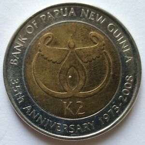 Papua New Guinea 2008 2 Kina Commemorative coin - 35th Anniversary of PNG Bank