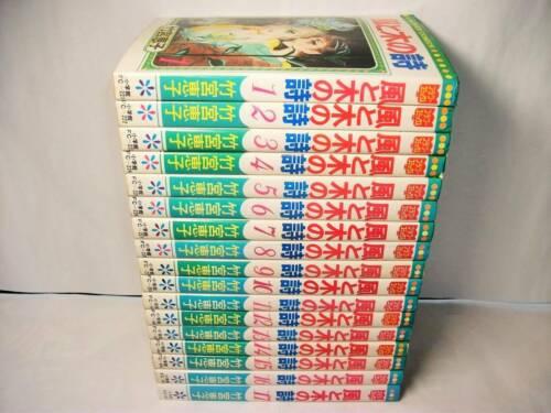 Kaze to Ki no Uta vol 1-17 Complete Comic Set Keiko Takemiya Boy/'s Love JP