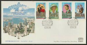 F98-CHINA-HONG-KONG-1989-ROYAL-VISIT-OF-PRINCE-amp-PRINCES-DIANA-FDC