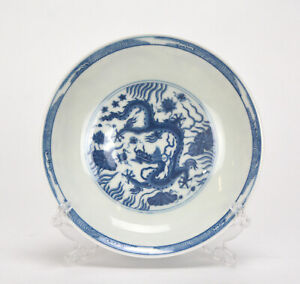 FINE-CHINESE-MING-CHENGHUA-MK-BLUE-AND-WHITE-Dragon-PORCELAIN-PLATE