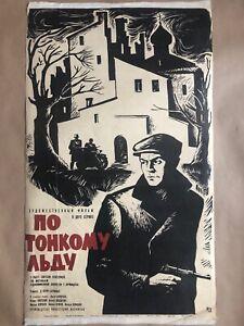 RUSSIAN USSR SOVIET MOVIE POSTER По тонкому льду 1966 ON LINEN ORIGIN 31' x 19'