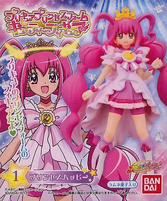 Figurine Cure Happy Princess Form Cutie Figure - Smile Precure - Bandai