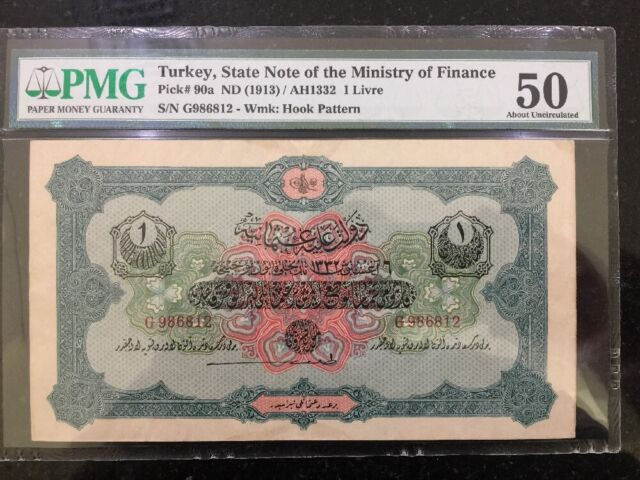 Ottoman Empire Turkey Imperial Banknote Finance 1 Livres 1913 Pmg P90a Top Grade