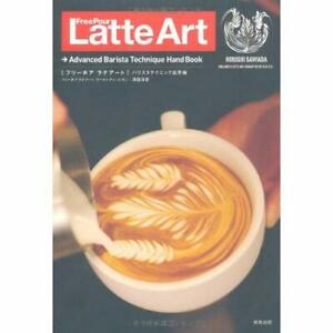 pore-Latte-Art-Book-Hiroshi-Sawada