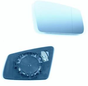 Spiegelglas-Aussenspiegel-Rechts-Heizbar-Asphaerisch-Blau-MERCEDES-A-B-C-CL-E-GL