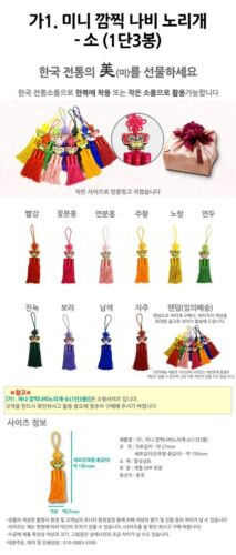 Norigae Korean Women Hanbok Traditional Accessary bag Cellphone Deco 1Pcs