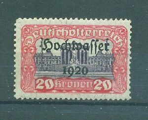 AUSTRIA.....1920....Fund for Relief of the Danube Flooding Victims - France - Shipping is 2.00 anywhere,registered is 5.00. We combine shipping 5 lots 2.00,10 lots 3.00,20 lots 4.00,30 lots 5.00, etc. We accept paypal. A republic in central Europe, Austria was the center of the Hapsburg Empire, which during the 16th to 19t - France