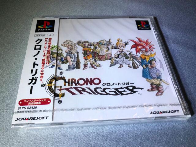 chrono trigger psx