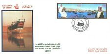 Oman 1996 Fdc 26th National Day Wilayat - Sur