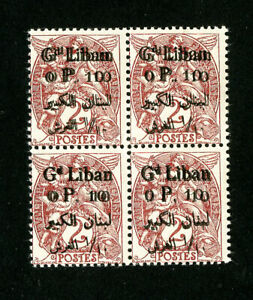 Lebanon-Stamps-26-FVF-OG-NH-Error-Top-2-values-double-Print