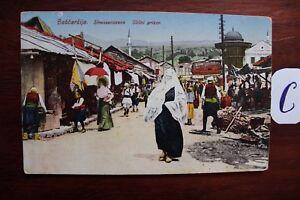 Carte Postale Vue Carte Ascariasis-afficher Le Titre D'origine Belle En Couleur