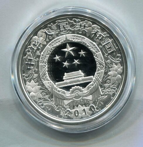 China 2010 Tiger Silver No Colored 1 Oz Coin