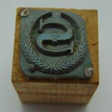 Printing Letterpress Printers Block Wreath Letter S