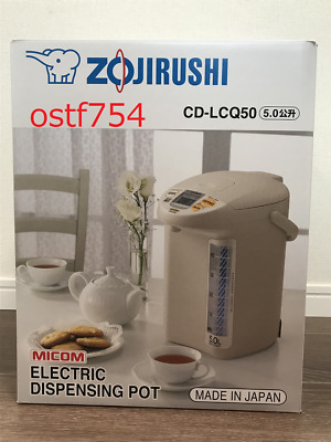 ZOJIRUSHI 5.0L Electric Hot Water Thermo Dispensing Pot 220-230V CD-LCQ50 Japan