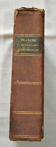1824 Dictionnaire Grec - Francais de Henri Etienne et Jos planche - Etymologie