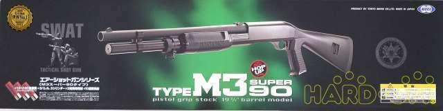 Tokyo Marui [Envío Gratuito] M3 súper 90 escopeta de aire de armado escopeta de aire
