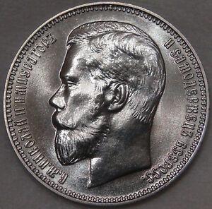 100-Francs-1902-Nikolai-II-UNC-LUXE-RESTRIKE-37-Rubles-50-Kopecks