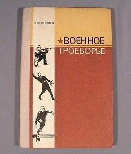 book triathlon training manual military russian book old vintage rh ebay com Army Basic Training Manual US Navy Training Manuals