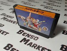 HYPER SPORTS NINTENDO FAMICOM NES 8BIT GIAPPONESE IMPORT NTSC-J JP JAP CARTUCCIA
