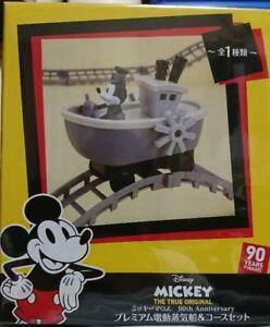 SEGA Disney Mickey Mouse 90th Anniversary Electric Steamboat /& Course Set FS