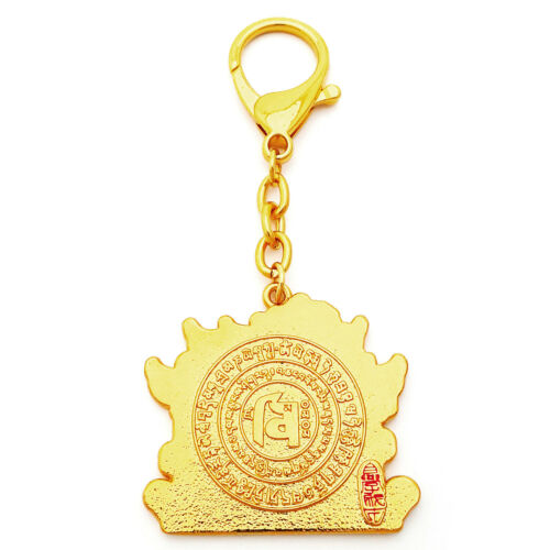 Dragon Gate Keychain for Success FENG SHUI LUCKY AMULET
