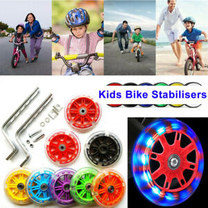 "Child Kids Bicycle Bike Cycling Universal Training Wheels Stabilisers Fit 12-20/"""